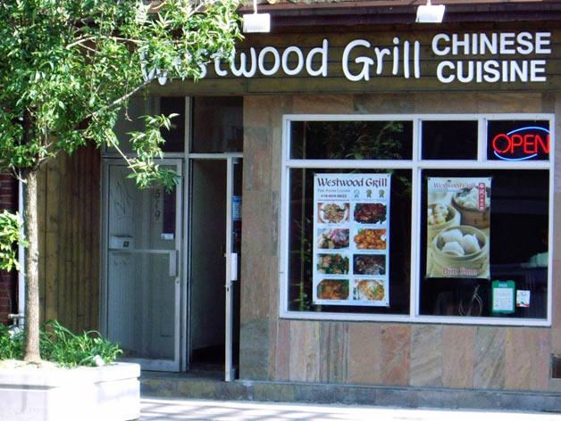 Westwood Grill Chinese Restaurant Toronto