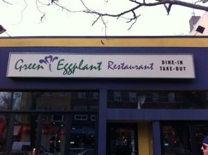 green eggplant sign