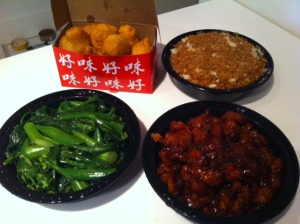 Su Good Dinner A