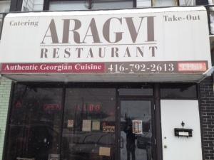 Aragvi Sign